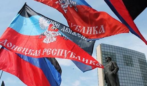 В Донецке проходит митинг в честь четвертой годовщины провозглашения ДНР