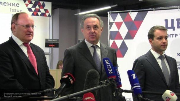 WADA наносит удар: ЧМ-2018 в…