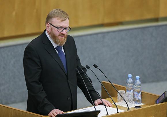 А давайте запретим шашлыки: Виталий Милонов попросил ограничить производство одноразовых мангалов