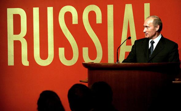 В России происходит научно невозможное
