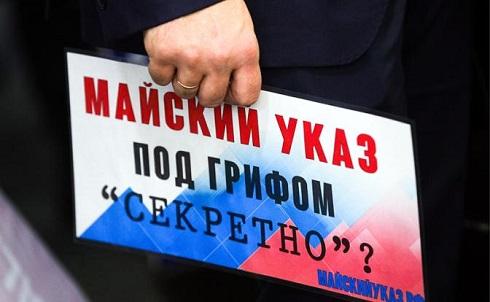 Профессор Катасонов: О каких прорывах и рывках говорит Путин?