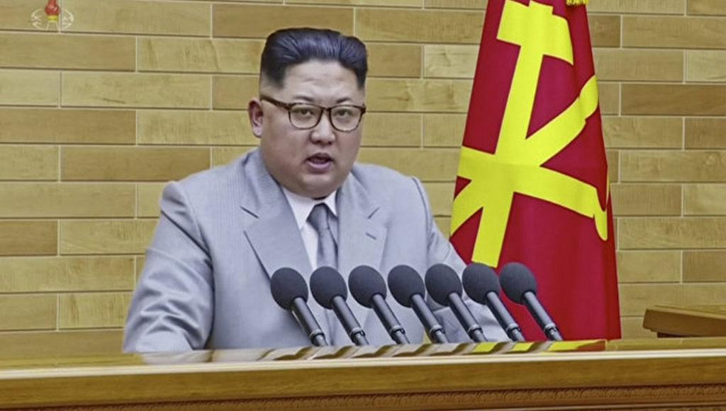 Ким Чен Ын утверждает нового госсекретаря США