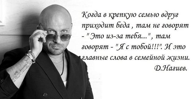 Трагический момент из жизни Дмитрия Нагиева, о котором он смог рассказать только через год