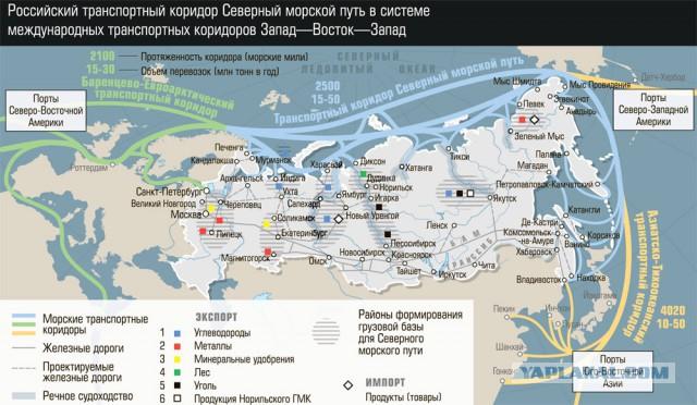 Госдумой принят закон, запрещающий иностранным судам перевозить нефть и газ по Севморпути