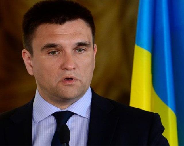 Киев решил вернуть из России…