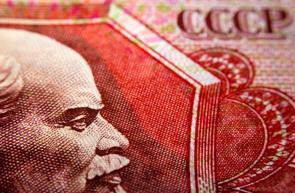 Новая методичка? Foreign Policy: «большевики спасли Россию»