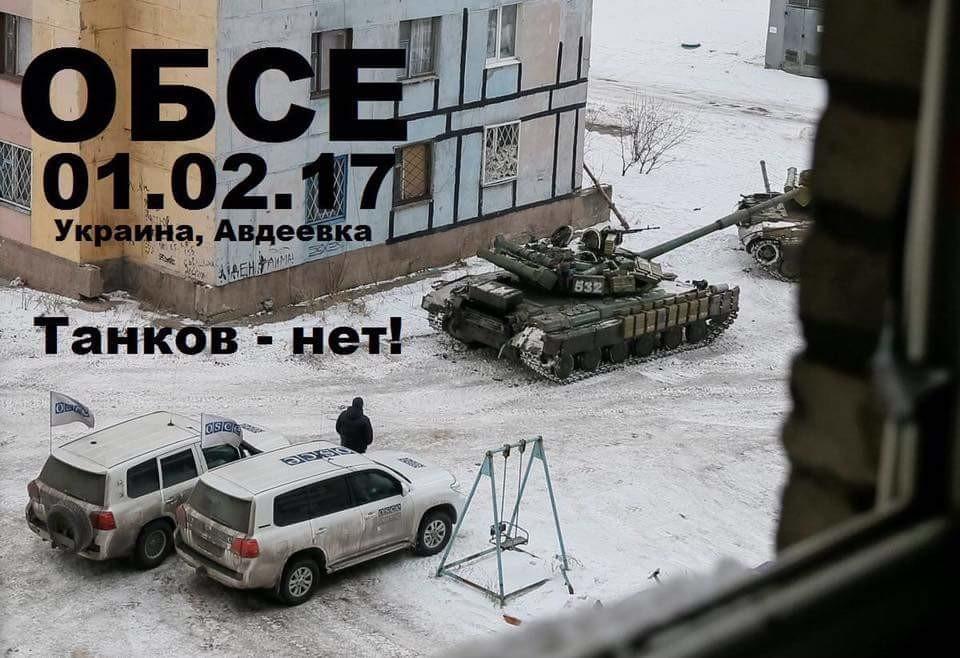 ОБСЕ показало фашистский оскал, поддержав Украину в противостоянии с Польшей
