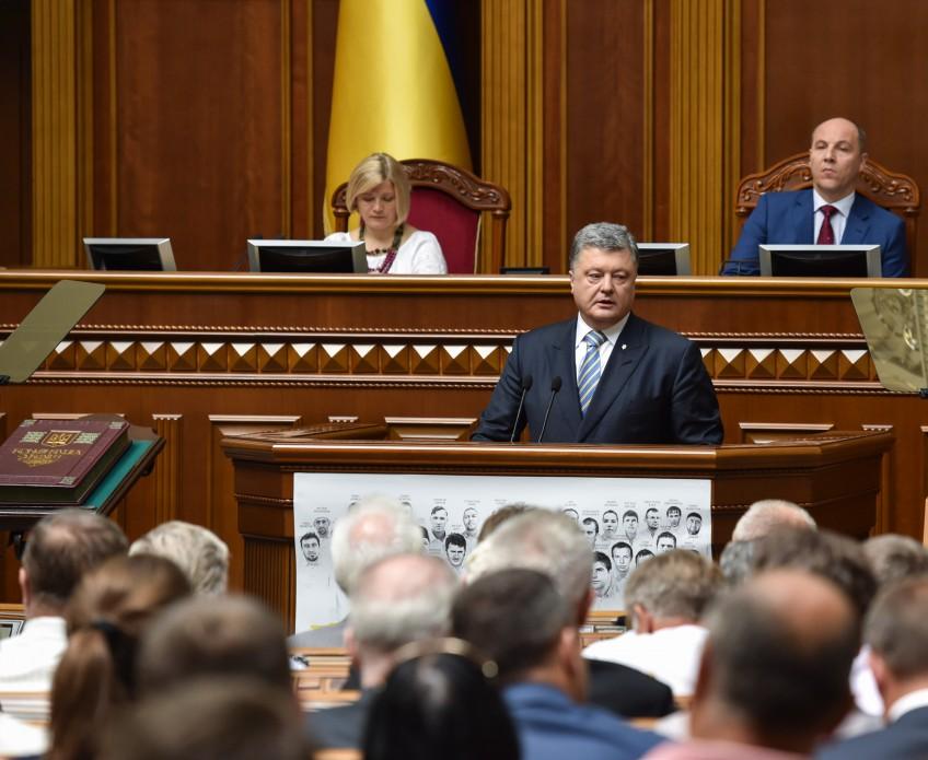 Украинцы в ярости: СМИ рассказали, сколько и куда Порошенко с «дружками» тратят их кровно заработанные деньги