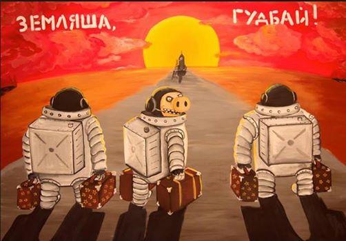Двое сторонников Навального попросили политического убежища на Украине