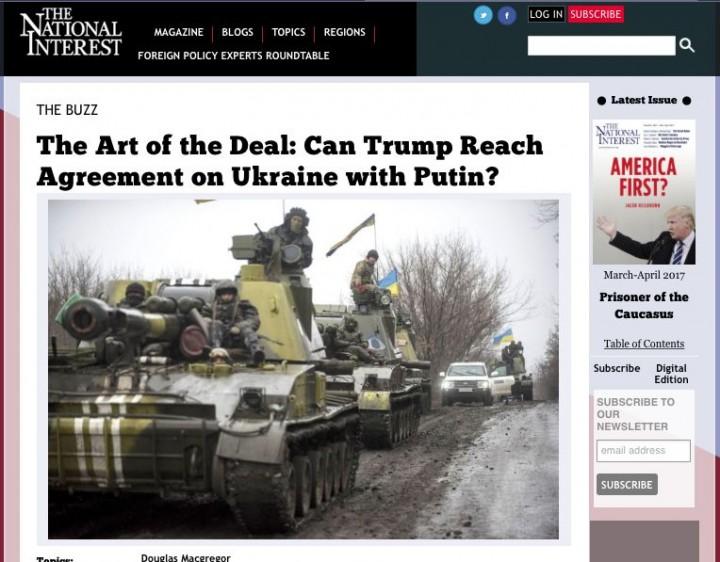 План Макгрегора: российский Крым и нейтральная Украина
