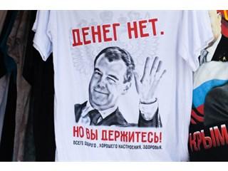 Государственная стратегия для России вне столиц: нищета и бумажная болтовня