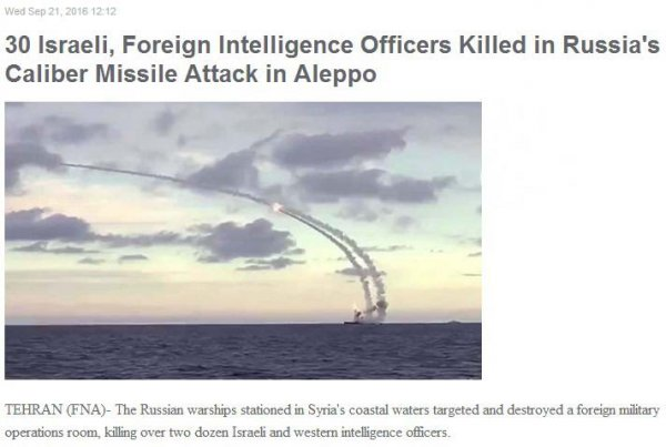 The Russian response to the US bombing of the Syrian military ...
