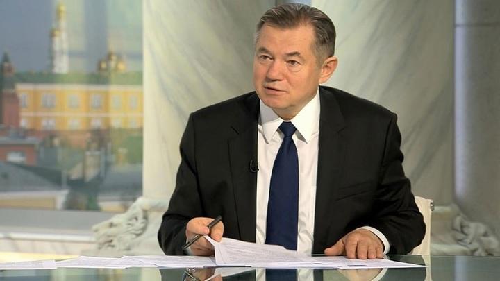 Академик Глазьев о банковско…