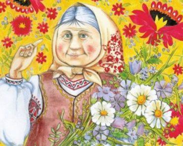 Мудрейшие советы бабушки-травницы