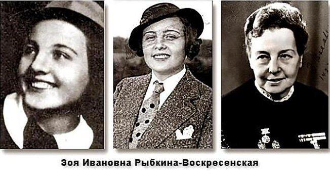 Принцесса внешней разведки России