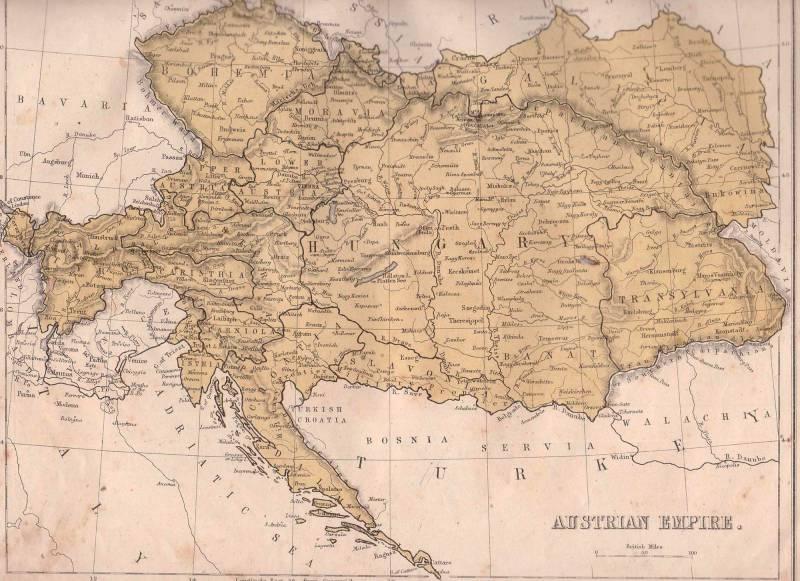 Как мы дружили с Австрийской империей