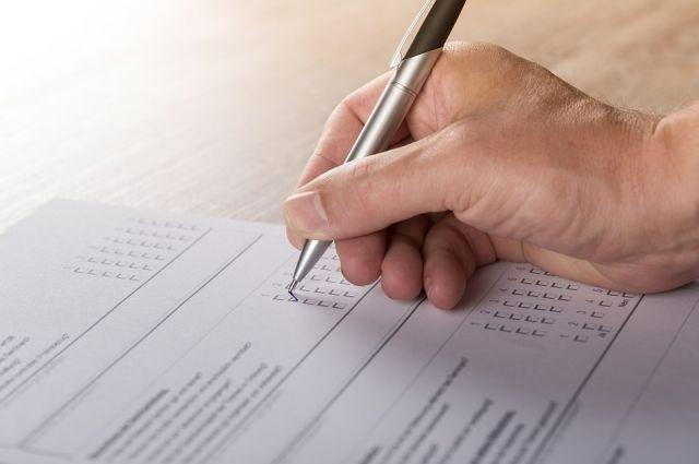 В КГИ охарактеризовали первый этап избирательной кампании в РФ