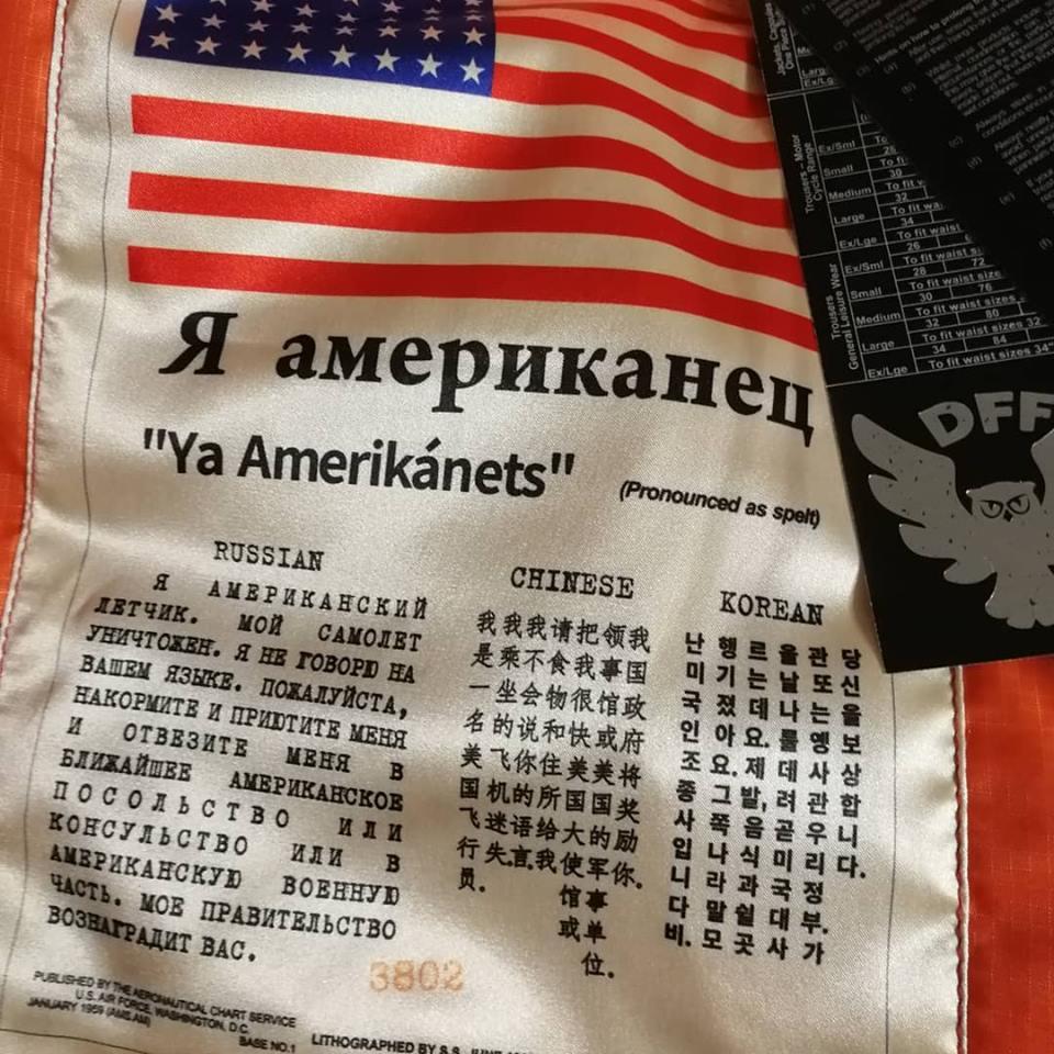 Я американец! Накормите и пр…