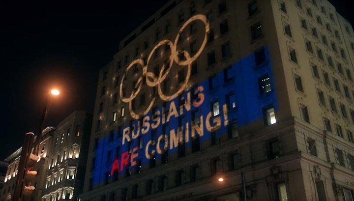 Русские идут: Штаб - квартир…