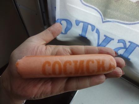 Осень-2012. ДОРОГОЙ ЧУДЕС-1