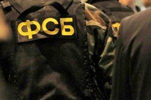 Банкротство банка «Открытие» – поле битвы с финансовой пятой колонной России