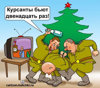 Цитатник. Сборник высказываний советских офицеров (вып. 6)