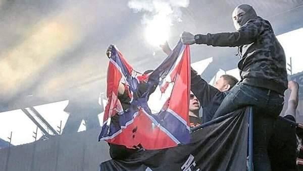 В Харькове составили протокол на бойца АТО за сожжение флага Новоророссии