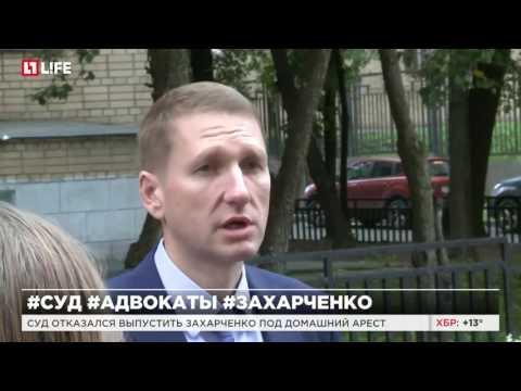 Мария Захарова сыронизировала по поводу найденных у Захарченко 8 млрд рублей наличными