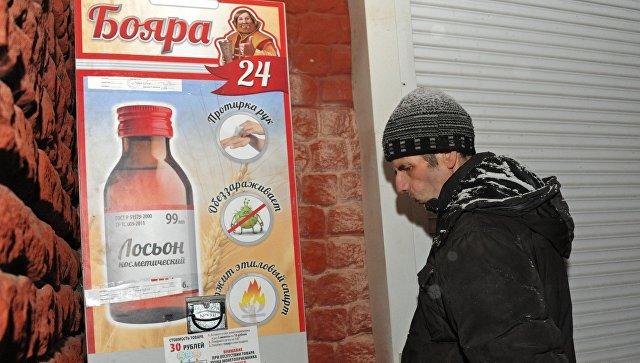 """Что доступно,то и пьют: В Минпромторге назвали причину отравления """"Боярышником"""""""