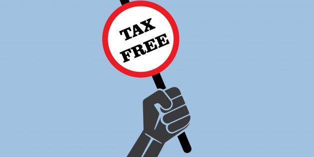 Tax Free: как сэкономить на покупках за границей