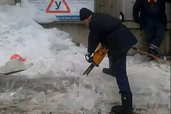 """Петербургские дворники режут лед бензопилами  (газета """"Мой район"""")"""