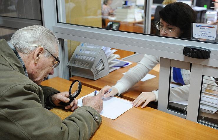 СМИ: россияне готовы отчислять на пенсионные накопления до 6 тыс. руб.