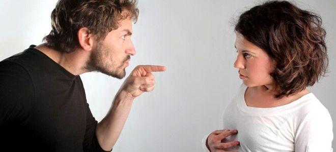 патологическая ревность
