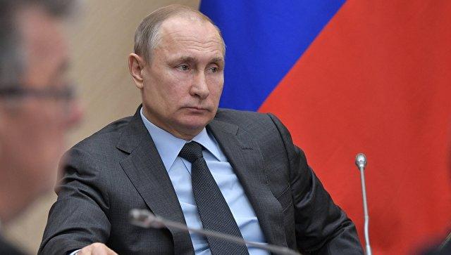 Новости России — сегодня 19 апреля 2018