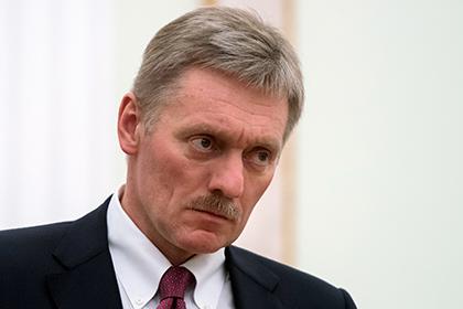 Кремль опроверг все сообщения о готовящейся встрече Путина и Трампа