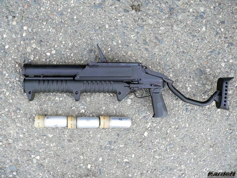Нелетальное оружие: картечь, пули и снаряды. Окончание