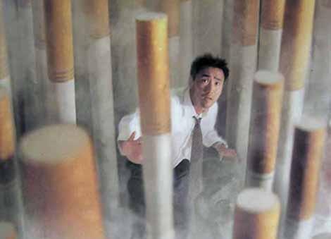 Откуда оно взялось это табакокурение?