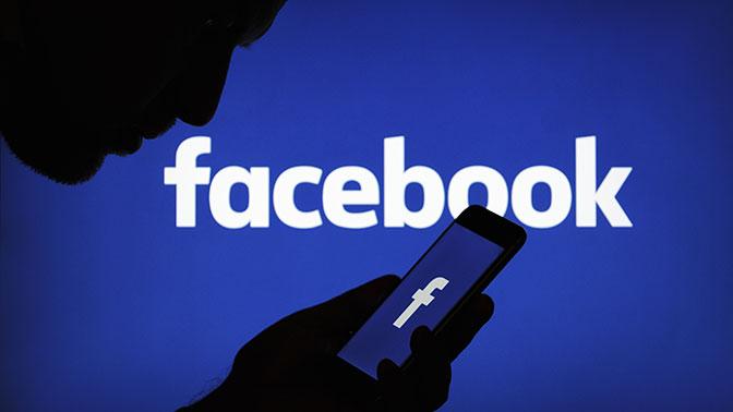 Facebook пробил дно: пользов…