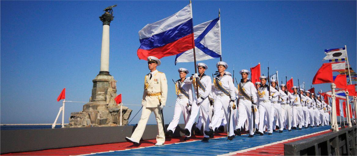30 июля - День Военно-Морского флота России