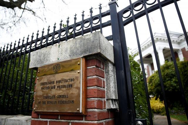 В Сиэтле чиновники вошли на территорию резиденции генконсула РФ