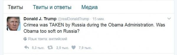 Трамп: Почему Обама был так мягок сРоссией, когда взяли Крым?