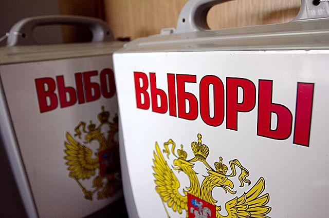 Москва снижает барьеры для участия в выборах мера
