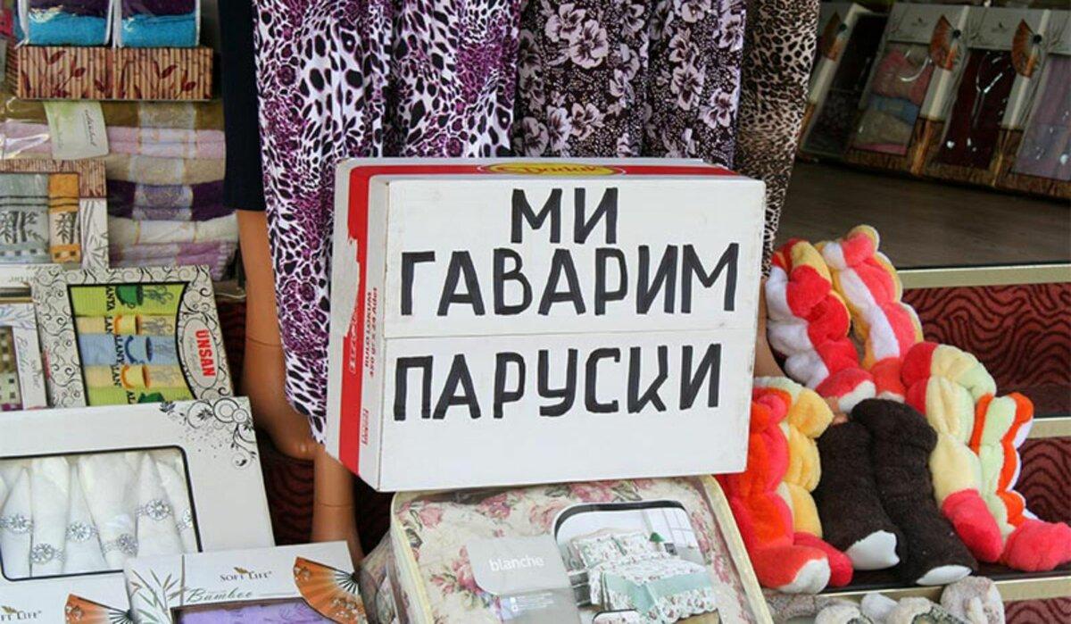 В каких странах вам не потребуется знание языков?