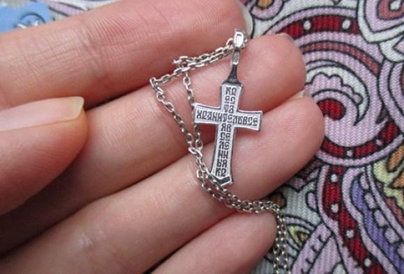 Можно ли носить крестик не освещенный