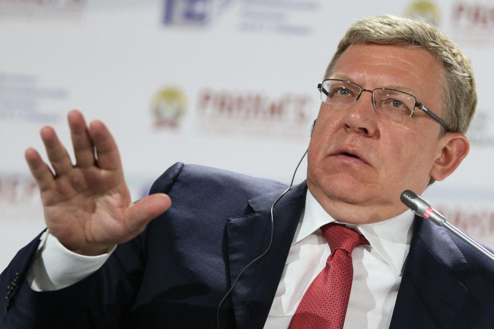 Рост российской экономики окажется меньше, чем по прогнозам кабмина