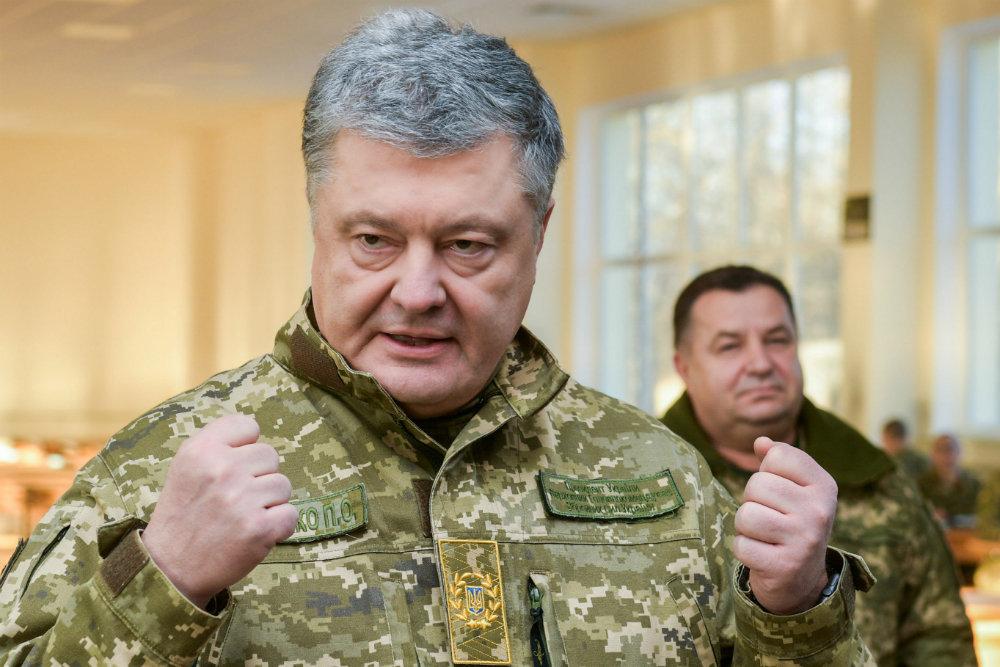На Украине рассказали о роли Запада во введении военного положения