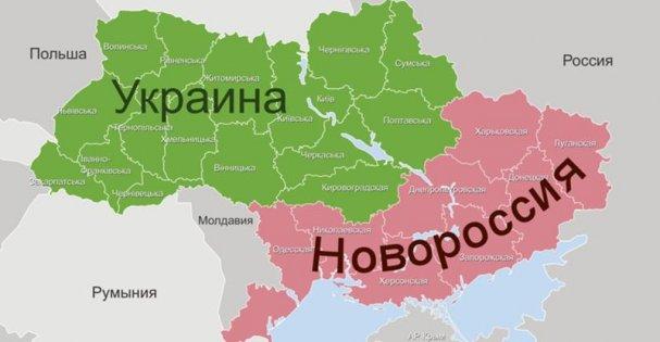 Что-то  очень странное готовится на Украине