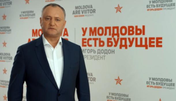 Отдайте нищим на Украине: президент Молдавии отказался принимать 100 млн евро помощи от Евросоюза