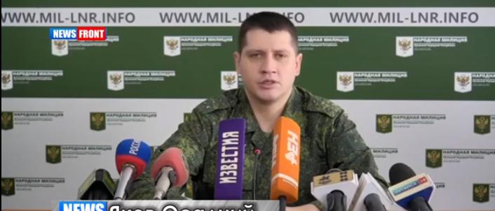Народная милиция ЛНР: Срочное заявление