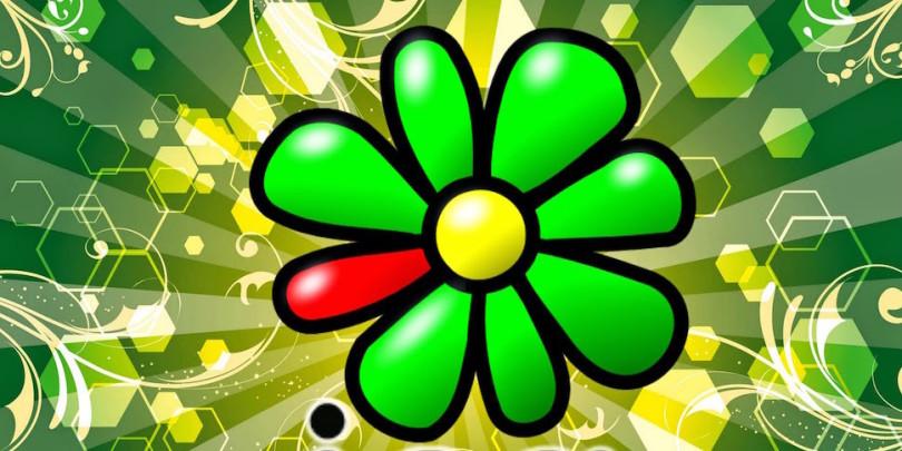 Новая ICQ использует нейросеть для обработки фото